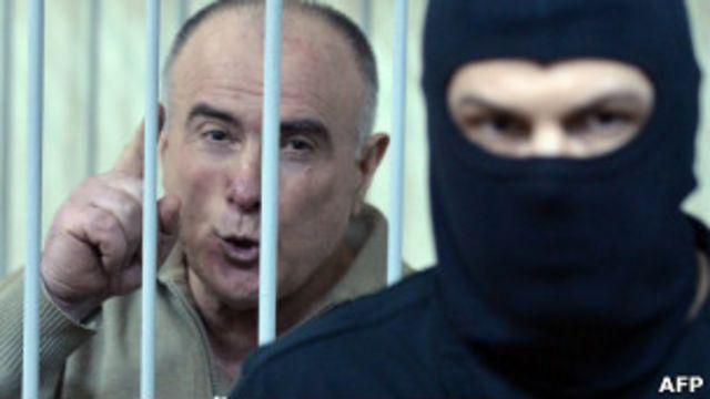 Верховный суд оставил без изменения приговор Пукачу