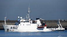 Бельгия предоставит Украине судно