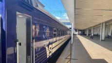 УЗ презентовала новые пассажирские вагоны
