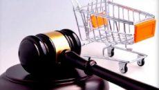 Госпотребслужба вернула потребителям почти 7 млн гривен