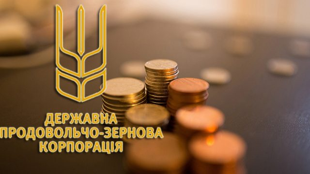 ГПЗКУ увеличила чистый доход на 1,5 млрд гривен