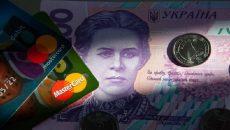 Объем денежных переводов в I полугодии увеличился на 40% - НБУ