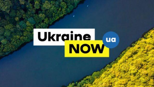 Сайт Ukraine Now запустили на арабском языке