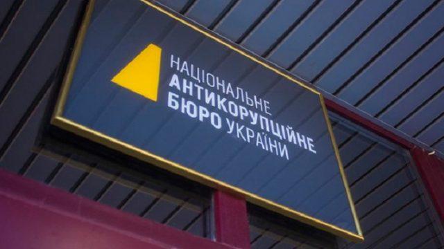 НАБУ задержало директора государственного лесхоза в Харьковской области