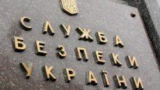 СБУ за полтора года открыла около тысячи уголовных дел о коррупиции, - Баканов