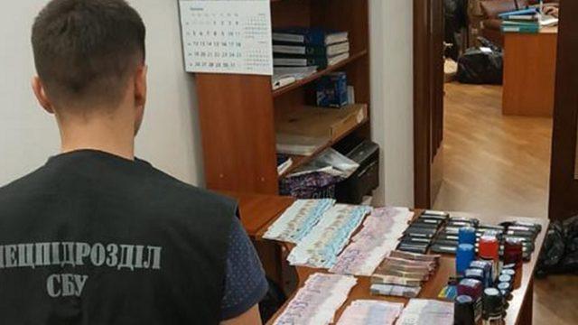 СБУ на Одесчине блокировала конвертцентр