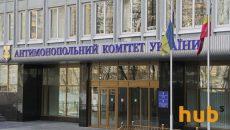 АМКУ наложил штраф на 19 компаний
