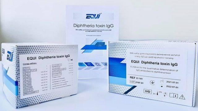 В «Эквитестлаб» заявили о новых мошеннических схемах конкурентов по дискредитации ИФА-наборов для диагностики COVID-19