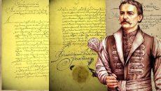 В Украину из Швеции привезли оригинал Конституции Пилипа Орлика