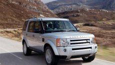 Land Rover отозвал в США более 111 тысяч автомобилей