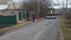 Маріупольська міськрада ігнорує профільні стандарти України при укладанні у дороги екологічно небезпечних доменних шлаків (документ)