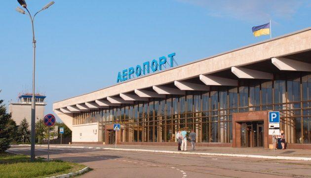 Аэропорт «Херсон» закрывают на 4 месяца