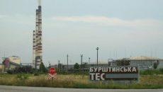 На Бурштынской ТЭС произошел пожар