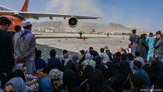 Итальянские военные эвакуировали из Кабула около тысячи афганцев