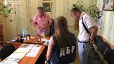 ГБР разоблачила сотрудников лесхозов в незаконной вырубке леса