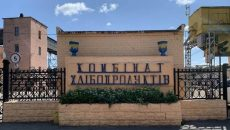 В Украине продали второй хлебокомбинат