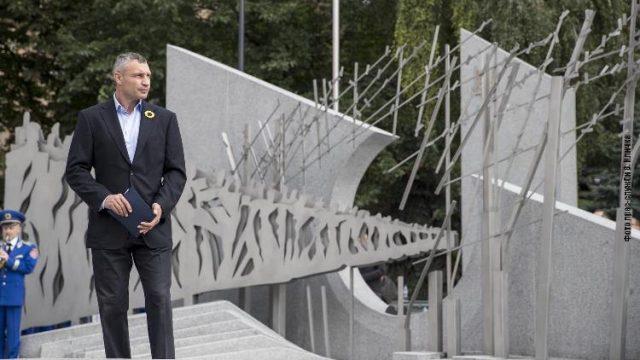 В Киеве открыли Мемориал памяти погибшим на Донбассе киевлянам