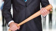 НБУ получил 64 заявки на получение статуса коллекторской компании