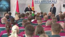 Лукашенко предложил местным властям