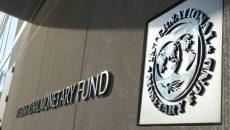 На счет Украины поступили около $2,7 миллиарда от МВФ