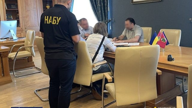 Председателю Харьковского облсовета сообщили о подозрении