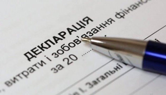 НАПК обнаружило нарушений в более 60 декларациях чиновников