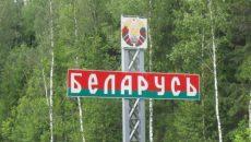 Лукашенко поручил силовикам закрыть каждый метр белорусской границы