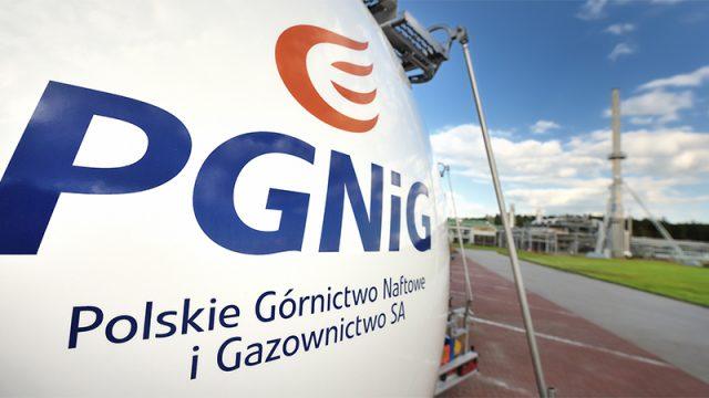 PGNiG купила компанию для добычи газа в Украине