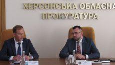 Госэкоинспекция Украины проверит крупнейших загрязнителей водных объектов