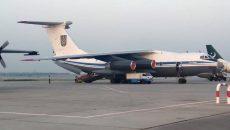 Украинский самолет вылетел из Кабула