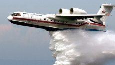 В Турции разбился пожарный самолет Бе-200