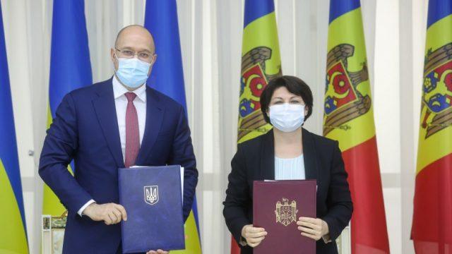 Украина и Молдова договорились об укреплении торговых отношений