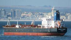 Министры обороны США и Израиля обсудили инцидент с танкером Mercer Street