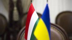Венгрия вызывает посла Украины из-за критики сделки Будапешта с «Газпромом»