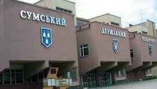 Десять украинских вузов попали в рейтинг лучших университетов мира