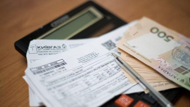 Размер платежки за коммуналку вырос на 36% - Госстат