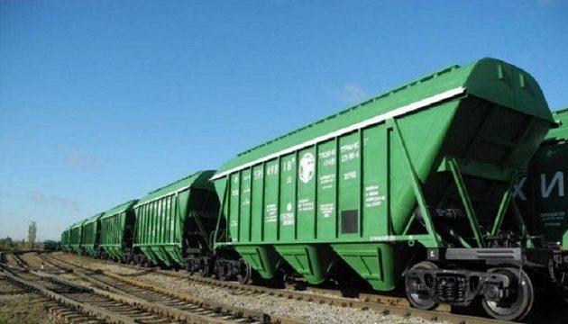 УЗ за месяц реализовала через аукционы перевозки почти в 15 тыс. вагонах