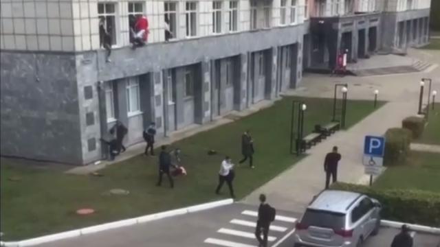 В России студент открыл стрельбу в университете