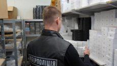 Киберполиция обнаружила сеть интернет-магазинов по продаже поддельной техники