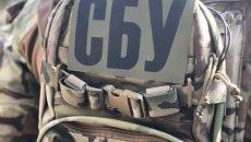 СБУ блокировала поставки наркотиков в оккупированный Донецк (фото)
