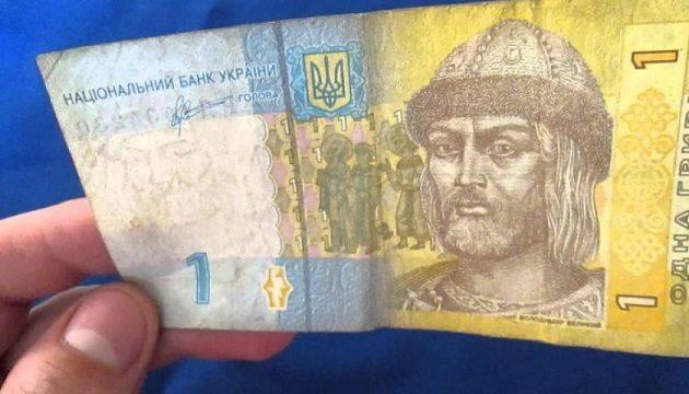 В Украине увеличили сумму, которую можно переводить без идентификации