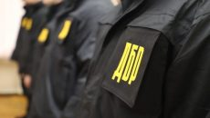 ГБР направило в суд уголовные производства с установленными убытками на 90 млн гривен