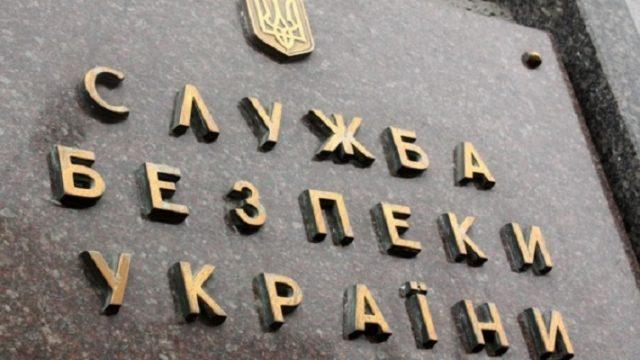 СБУ задержала пророссийского пропагандиста