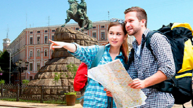 Мининфраструктуры будет реализовывать госполитику в сфере туризма