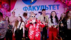 Михаил Поплавский открыл факультет TikTok