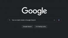 В поисковике Google появится темный режим