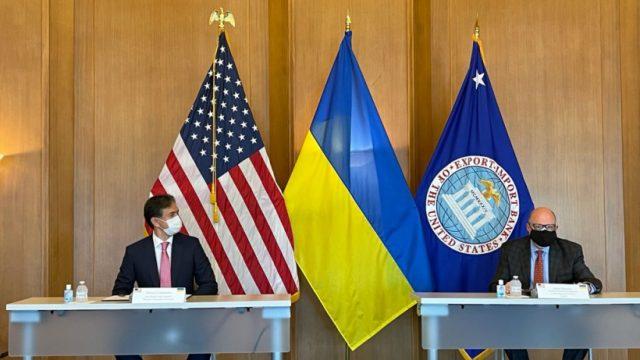 Минэкономики Украины и Эксимбанк США подписали Меморандум