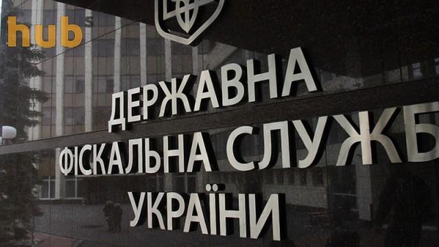 ГФС возместила в бюджет 2 млрд гривен ущерба от преступлений