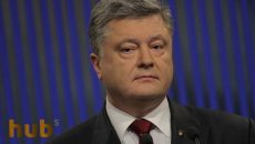 Порошенко возглавил антирейтинг украинских политиков – опрос