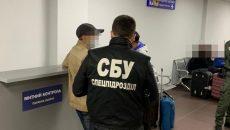 СБУ разоблачила группировку, которая «продавала» за границу украинских моряков